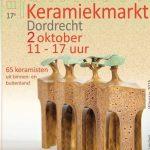 Poster_KMD_2016